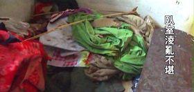 柳志梅沾满屎尿的衣裤堆放在墙角(摄于二零一一年冬)