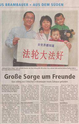 德国《鲁尔信息日报》报道法轮功学员郭居峰全家的故事