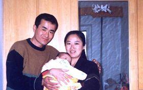 曲辉和妻儿