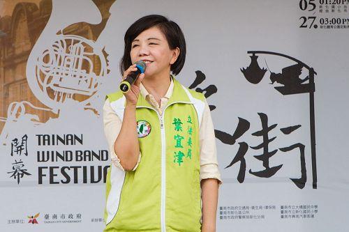 '图6:台南市议员叶宜津发言'