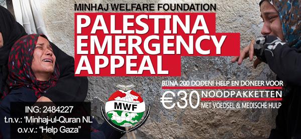 Palestine-minhajnl2