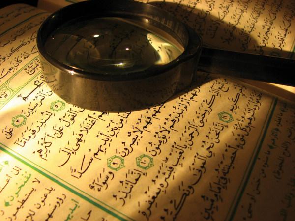 Koran_byHayat%20Alyaqout_300DPI_CMYK[1]