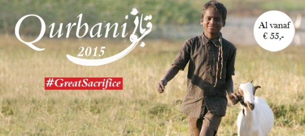 Qurbani2015-Web-Banner