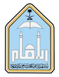 اجتماع اللجنة التحضيرية للأندية الصيفية بجامعة الإمام صحيفة