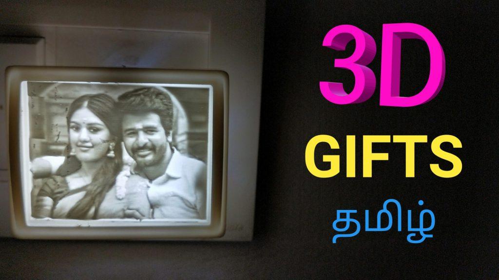 3d plug photos gifts - mini3dgift