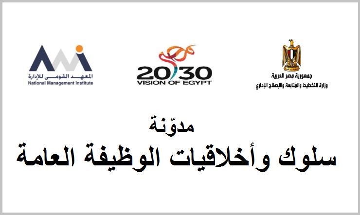 الموقع الرسمي لمحافظة المنيا