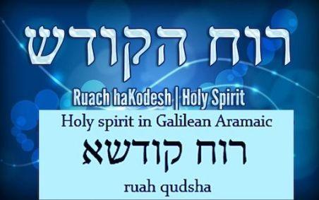 Holy Spirit Archives · Mini Manna Moments