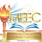 Logo du groupe EGLISE MEEC PASTEURS JOEL ET ELSA REMBENDAMBYA – PARTENAIRE