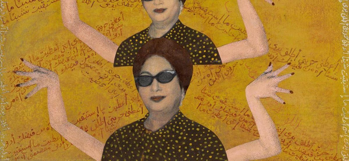 Spring in London - Al-Sitt and her Sunglasses by Huda Lutfi CREDIT British Museum
