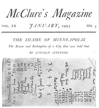 mcclures cover