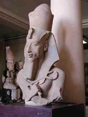 Akhenaten (Amenhotep IV), Amarna, Egypt, ~ 1353 - 1334 BC