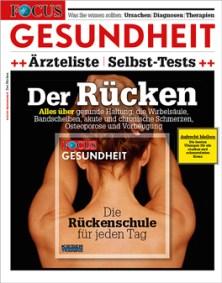 focus-gesundheit-Ruecken_vorschalt
