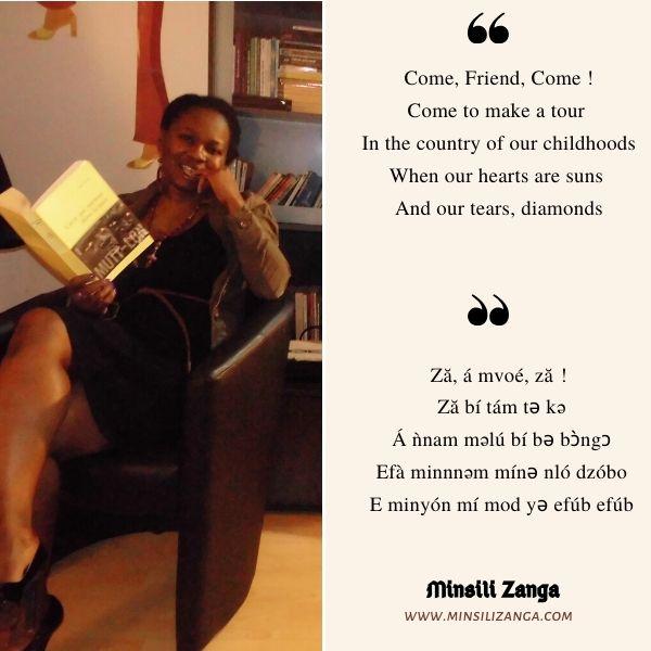 "Poetry ""Come, Friend, Come"" (Minsili Zanga)"