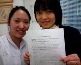 神戸市灘区の鍼灸院|六甲道駅2分で不妊,めまい,耳鳴り解消!「ミントはり灸院」-逆子の女性と担当者