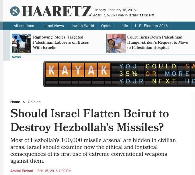 This was Haaretz's original headline for the Etzioni article