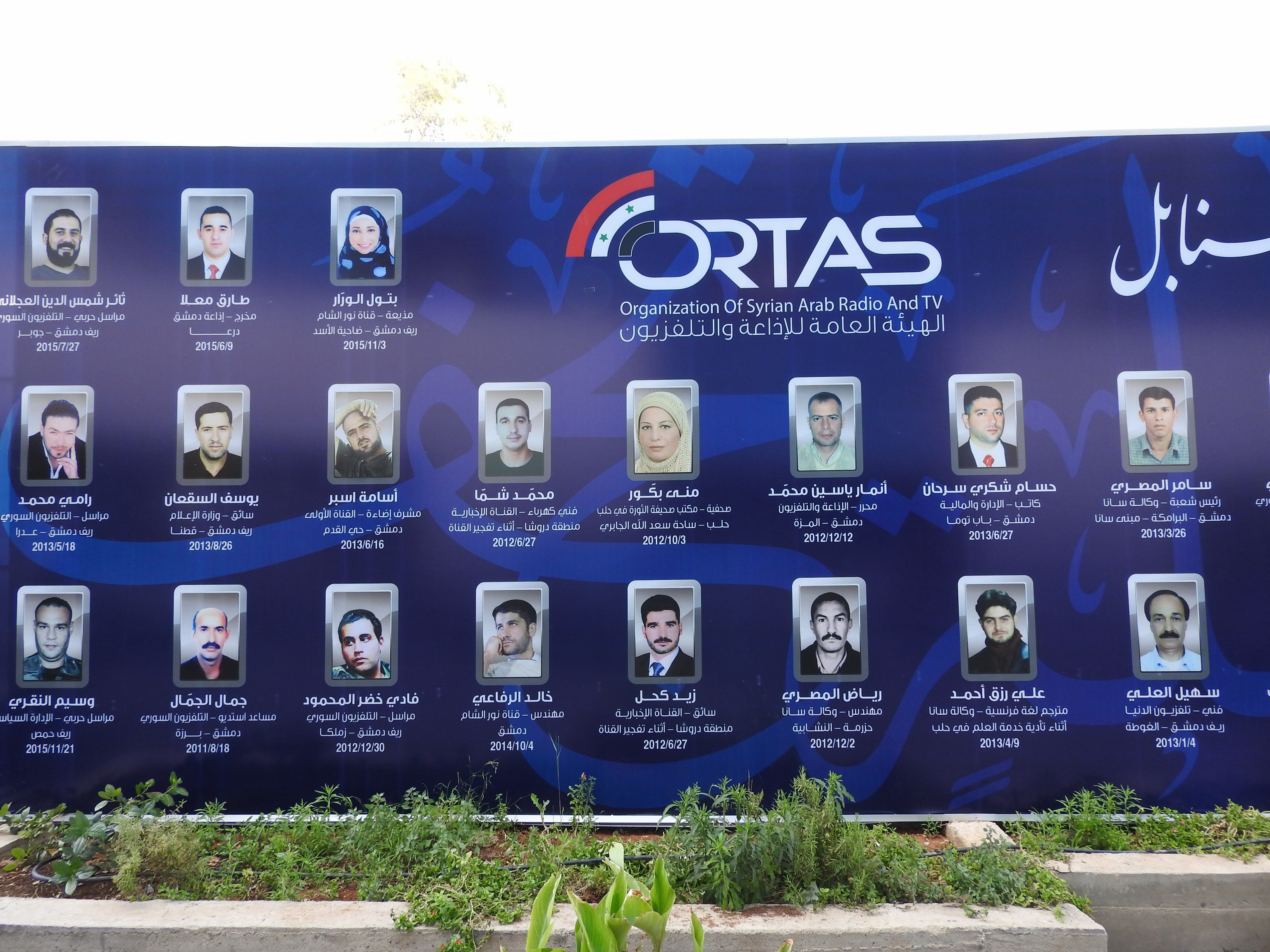 "Statistics from the Syrian Ministry of Information (November 2015) cite as many as 50 ""members of Syrian mass media establishments"" killed while at work or reporting. Thaer Al-Ajlani, top left, was killed on July 27, 2015 when hit with shrapnel from a mortar fired by Jebhat al-Nusra, then occupying much of Jobar. Other martyred journalists have been killed by terrorists' sniper attacks, point-blank assassinations, shellings and gunfire while reporting. Corporate media and international associations to protect journalists have largely ignored the deaths of Syrian journalists killed by western-backed terrorist factions."