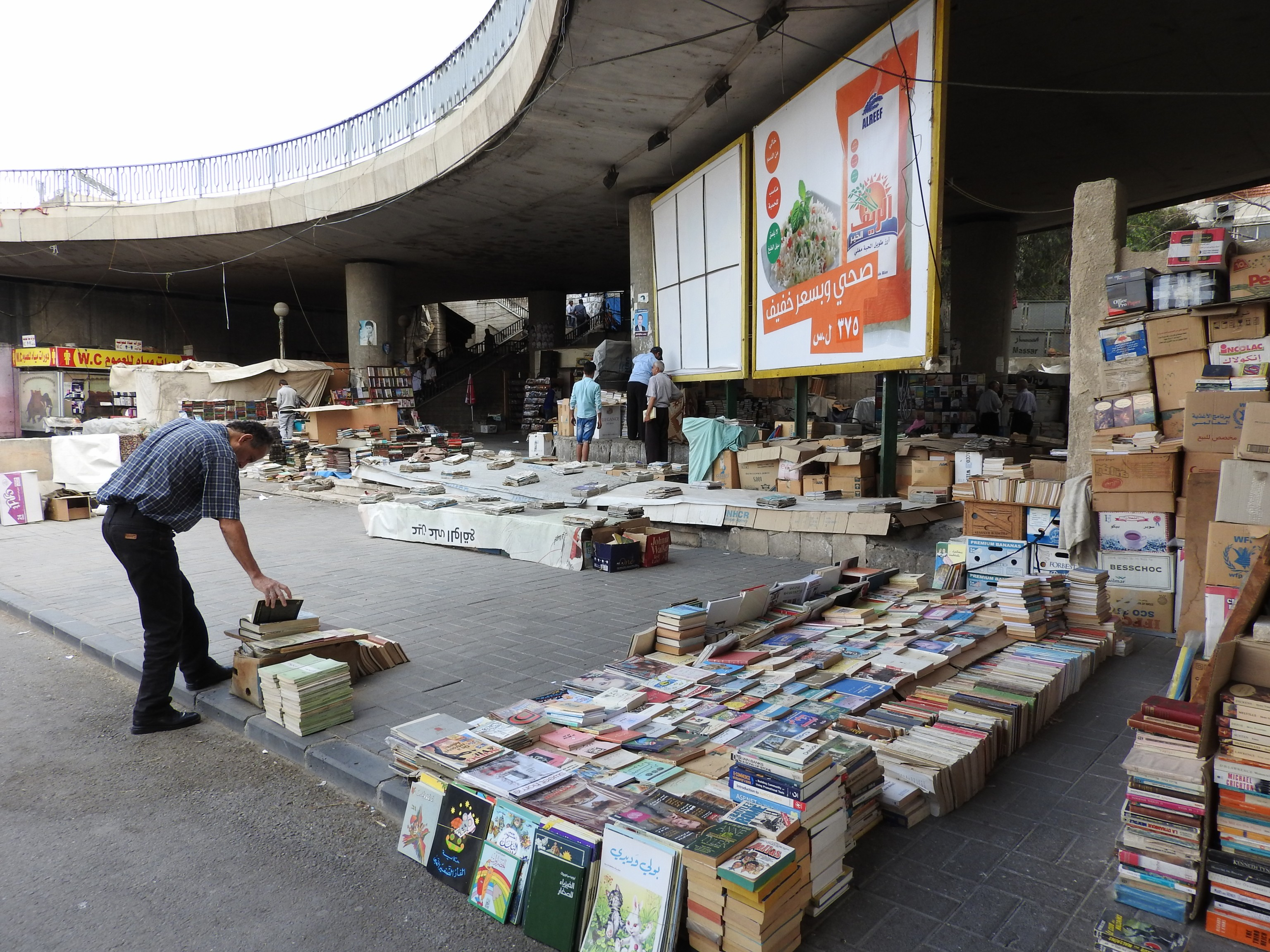 The book market near the President's Bridge and Damascus Univeristy is an institution in Damascus, known to book lovers who can't afford bookstores. It is one Damascus venue which refused to shut down over the years, mortars or not. In addition to its Arabic books, one can find English language books and cookbooks, English literature, popular English-language thrillers and taudry romance novels.