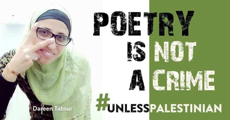 "Dareen Tatour, Israeli Palestinian activist and poet imprisoned for ""incitement"" on Facebook. (credit: Jewish Voice for Peace)"