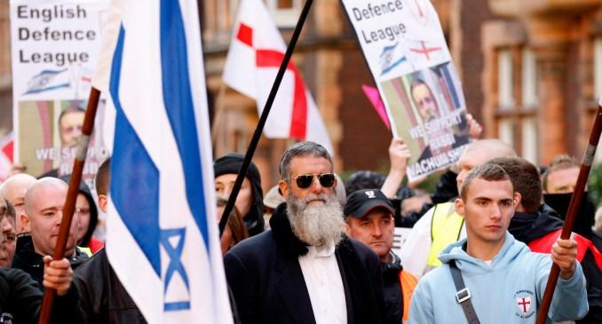 EDL | Israel
