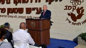 Netanyahu Dimona Nukes