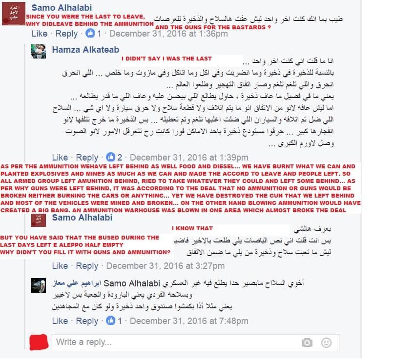 20th Jan 2017 Khatib left mines etc