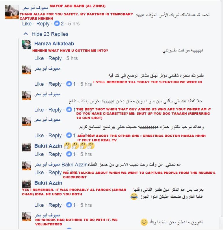 Hamza Al Khatib execution