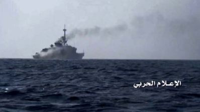 A screenshot from video showing a previous attack on a Saudi warship.