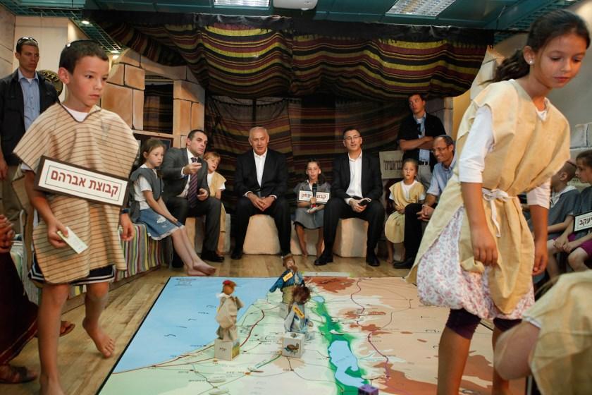 Benjamin Netanyahu Kinder