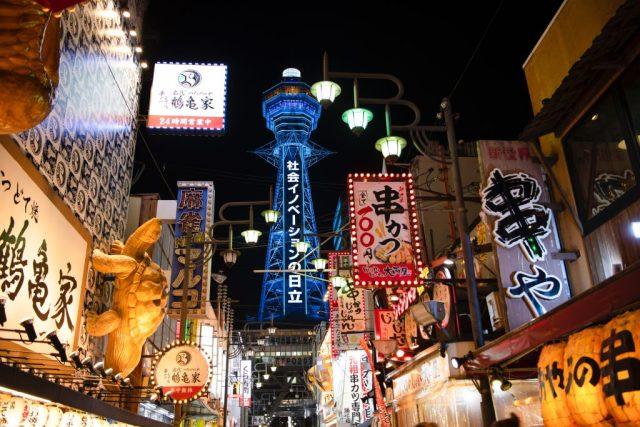 Centre-ville du Japon