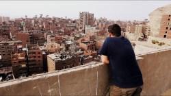 Ciudad de la Basura