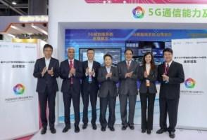 China instalará 10,000 estaciones base de 5G para 2020