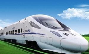 Enlace ferroviario expreso de Guangzhou Shenzhen Hong se adelanta