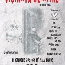 """Trupa de teatru """"Noi si... atat"""" prezinta premiera piesei """"Visinata de afine"""""""