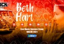 Beth Hart cântă 5 concerte la Brezoi