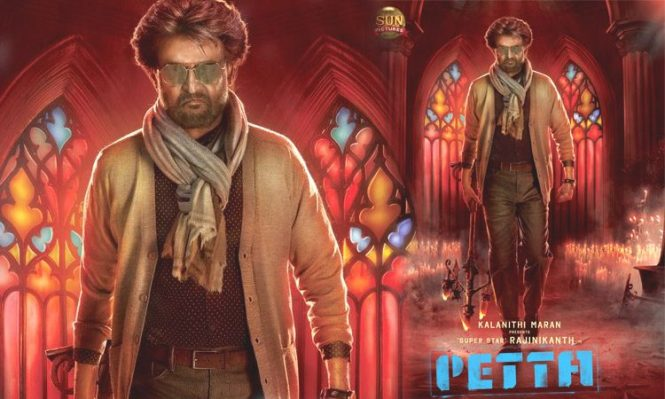 Image result for Petta movie images