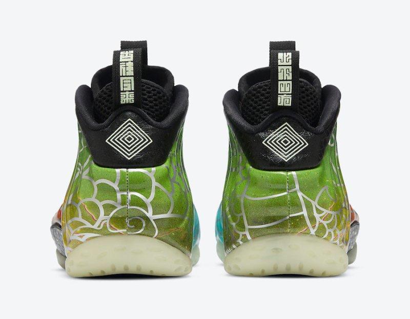 Tenisky Nike Air Foamposite One Beijing CW6769-930
