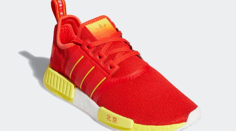 Tenisky adidas NMD R1 Beijing FY1262