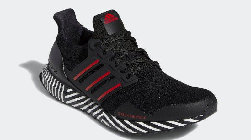 Tenisky adidas Ultra Boost Black Scarlet FY8382
