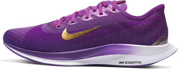 Dámská běžecká obuv Nike Zoom Pegasus Turbo 2 SE fialové