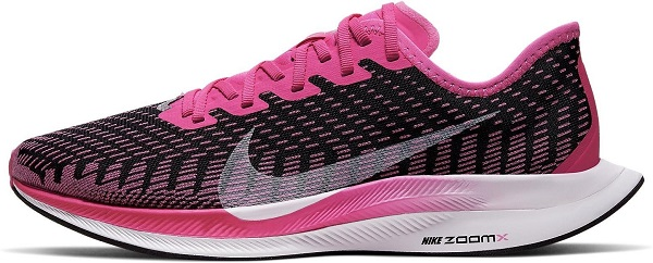 Dámská běžecká obuv Nike Zoom Pegasus Turbo 2 růžové