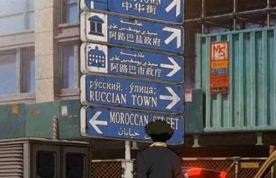 Русские и Россия ваниме 7