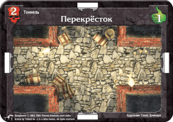 dungeoneer_cards_6