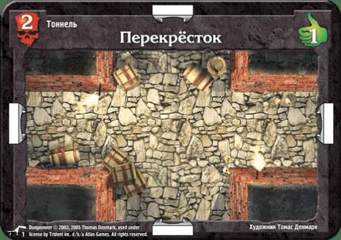 Подземелье. Гробница повелителя мёртвых 3