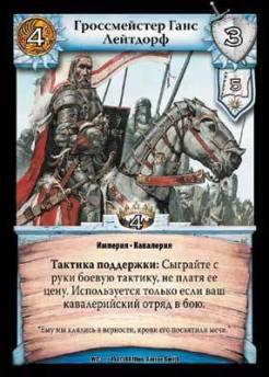 Мир WarHammer Fantasy 3