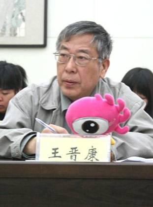 Ван Цзинькан