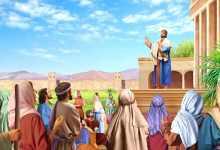 23 September 2021, Bacaan Injil 23 September 2021, Bacaan Injil Harian, Bacaan Kitab Suci, bacaan Pertama 23 September 2021, bait allah, Bait Pengantar Injil, Firman Tuhan, gereja Katolik Indonesia, iman katolik, Injil Katolik, katekese, katolik, Kitab Suci, Komsos KWI, Konferensi Waligereja Indonesia, KWI, Lawan Covid-19, Mazmur Tanggapan 23 September 2021, minggu kerahiman ilahi, Minggu Pekan Biasa XXV, penyejuk iman, Perjanjian Baru, Perjanjian Lama, pewartaan, Renungan Harian Katolik 23 September 2021, Renungan Katolik Harian, Renungan Katolik Mingguan, Sabda Tuhan, Ulasan Kitab Suci Harian, Umat Katolik, Yesus Juruselamat