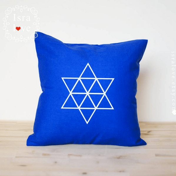 Isralove: An Etsy Shop from Israel with Love