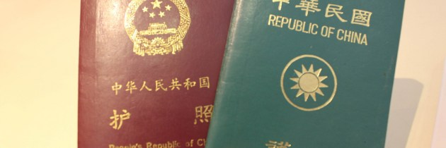 One Way Ticket to Beijing: Taiwan in a Globalized-China World