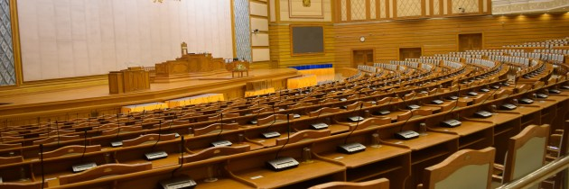 A Day Inside Myanmar's Unremarkable Parliament