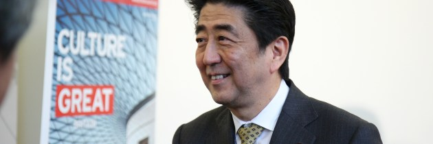 Abenomics: A Fiscal Breakthrough for Women and Migrants